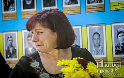 Криворіжці вшановують пам'ять Героїв, полеглих під Іловайськом