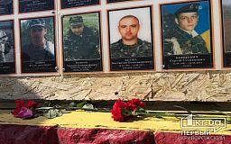 На 95 кварталі криворіжці протягом усього дня вшановуватимуть пам`ять загиблих в АТО та ООС бійців