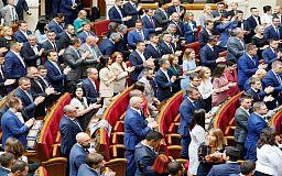 В Верховной Раде Украины назвали руководителей фракций