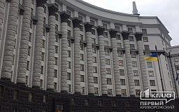 Верховная Рада назначила новый состав Кабинета Министров Украины