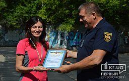 Криворізька рятувальниця посіла третє місце на змаганнях з легкоатлетичного кросу