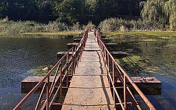 В Кривом Роге отремонтировали понтонный мост, который был затоплен