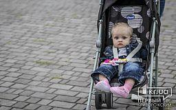 Арчібальдо, Рон та Урсула, - оригінальні імена дають криворізьким немовлятам батьки