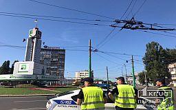 В Кривом Роге объявлен план «Сирена» из-за ситуации в Днепре