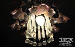 Где в Кривом Роге со 2 по 6 сентября не будет света