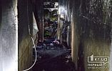 Четверо криворожан пострадали во время пожара, мальчик 4-х лет в тяжелом состоянии