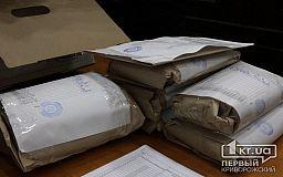 ОНЛАЙН: в криворожские ОИК привезли первые протоколы с результатами голосования