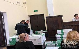 Онлайн: на всех окружкомах в Кривом Роге продолжается подсчет голосов избирателей