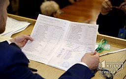 Промежуточные результаты выборов: криворожане голосовали за земляков