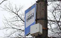 В Кривом Роге на автобусном маршруте №302 появилась новая остановка