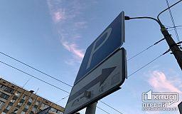 У Кривому Розі можуть з`явитися автоматизовані парковки — опубліковано нову зміну до ДБН