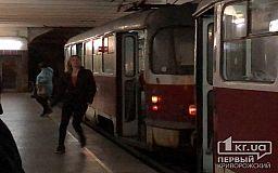 В Кривом Роге задымился вагон скоростного трамвая