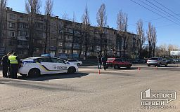 В Кривом Роге столкнулись два авто