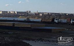 Криворожане заявили в полицию о незаконном вывозе чернозема ради строительства теплиц