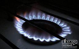 В Україні знизяться ціни на газ для населення