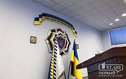 Полицейские отпустили «титушек», которые появились в Кривом Роге в день выборов