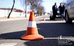 Правоохранители назвали основные причины ДТП на дорогах Кривого Рога