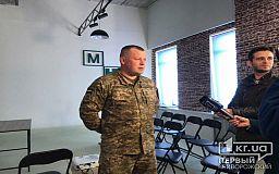 Онлайн: представители криворожского военкомата рассказывают о весеннем призыве в армию Украины