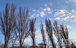 Погода в Кривом Роге и что сулит гороскоп 7 апреля
