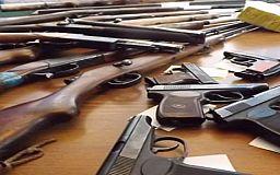 За п'ять днів криворіжці здали 24 одиниці вогнепальної зброї