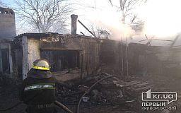 В Кривом Роге во время пожара погибли двое детей и один взрослый