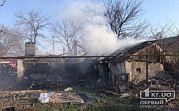 Неосторожное обращение с огнем, - причина пожара, во время которого погибли трое криворожан и трое пострадали