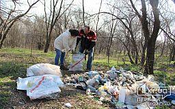 В Кривом Роге горожане провели эко-акцию на Соколовке