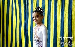 В Кривом Роге состоялся турнир по художественной гимнастике