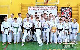 В Кривом Роге состоялся чемпионат по каратэ-до