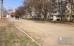 В Кривом Роге жители двух домов должны за тепло 1 000 000 гривен и требуют ремонта асфальта