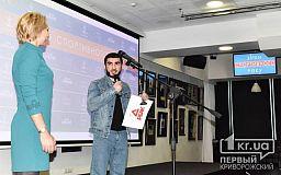 Кикбоксер из Кривого Рога получил еще одно почетное звание - «Спортсмен года»