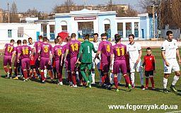 Криворожские футболисты обыграли никопольских спортсменов в матче чемпионата Украины