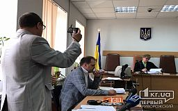 Оснований для отвода законной представительницы интересов Амины Менго нет, - криворожская судья