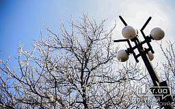 Какой будет погода в Кривом Роге и что сулит гороскоп 9 апреля