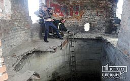 В Кривом Роге подросток упал в яму насосной станции и получил переохлаждение