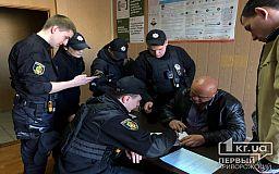 В Кривом Роге за вождение в состоянии опьянения снова задержан замначальника охраны КП «Скоростной трамвай»