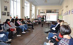 В Кривом Роге при поддержке «Зеленого центра Метинвест» готовят дипломированных председателей ОСМД
