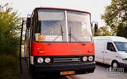 Криворожане теперь могут узнавать расписание движения, легальность перевозчика автобусных маршрутов Украины онлайн