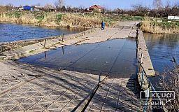 В одном из криворожских поселков затопило мост, который соединяет два берега