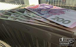 За полгода в Кривом Роге увеличился общий долг за газ на 31%, - чиновники