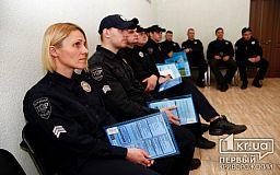 Стрессоустойчивость - профессиональное качество полицейского: криворожским патрульным провели тренинг