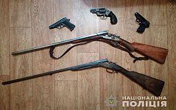 Десятки ружей, пистолетов и боеприпасов жители Днепропетровской области добровольно сдали в полицию