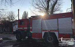 В Кривом Роге горело неэксплуатируемое здание