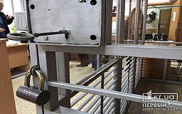 Чиновник государственной экологической инспекции проведет 5 лет в местах лишения свободы за получение взятки