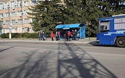 По инициативе заводчан КРМЗ в Саксаганском районе установили новую остановку