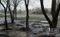 Из-за порыва водопровода в домах на Восточном отключили холодную воду