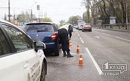 Один из участников ДТП на центральном проспекте Кривого Рога скрылся с места аварии