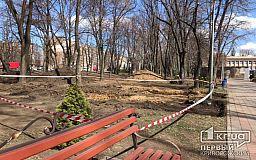 В Кривом Роге появится памятный знак героям Чернобыля