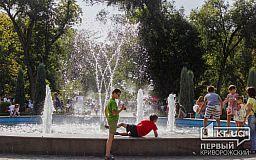 Криворожские чиновники создали штаб по летнему оздоровлению школьников