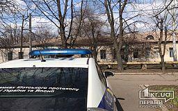 109 ОПГ разоблачили украинские полицейские за 3 месяца 2019 года
